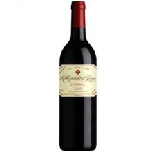 嘉仙庄园副牌干红葡萄酒 L'Hospitalet de Gazin 750ml