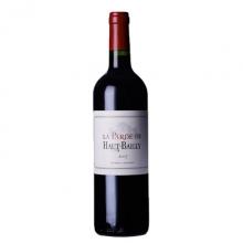 高柏丽庄园副牌干红葡萄酒 La Parde de Haut Bailly 750ml