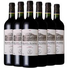 拉菲奥希耶徽纹干红葡萄酒 Blason D'Aussieres 750ml