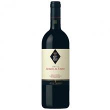 安东尼世家古道探索干红葡萄酒 Marchesi Antinori Tenuta Guado al Tasso Bolgheri Superiore 750ml