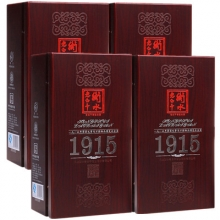 衡水老白干1915 500ml