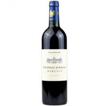 阿尔萨克酒庄正牌干红葡萄酒 Chateau d'Arsac 750ml