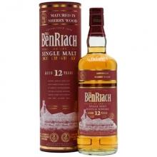 本利亚克12年红鼎雪莉桶单一麦芽苏格兰威士忌 Benriach Aged 12 Years Sherry Wood Single Malt Scotch Whisky 700ml