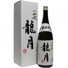 十四代龙月纯米大吟酿清酒 1800ml