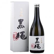 十四代黑绳大吟酿清酒 720ml