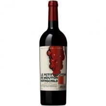 木桐庄园副牌干红葡萄酒 Le Petit de Mouton Rothschild 750ml