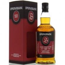 云顶12年桶装强度单一麦芽苏格兰威士忌 Springbank Aged 12 Years Cask Strength Campbeltown Single Malt Scotch Whisky 700ml