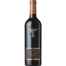 蒙特斯酒庄金天使干红葡萄酒 Montes Taita Marchique Vineyard Red 750ml