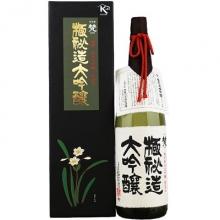 梵·极秘造纯米大吟酿清酒 Born Gokuhizo Junmai Daiginjo Sake