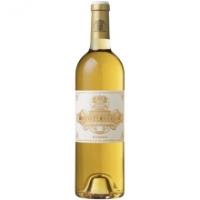 【限时特惠】古岱庄园正牌贵腐甜白葡萄酒 Chateau Coutet 750ml