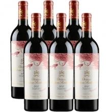 木桐庄园正牌干红葡萄酒 Chateau Mouton Rothschild 750ml