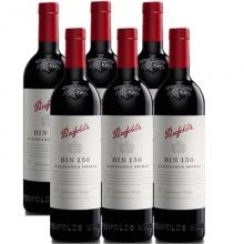 奔富酒庄Bin150干红葡萄酒 Penfolds Bin 150 Marananga Shiraz 750ml(木塞旋塞随机发)