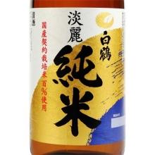 白鹤淡丽纯米酒清酒 1800ml