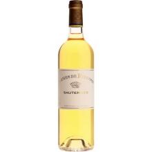 拉菲莱斯珍宝贵腐甜白葡萄酒 Carmes de Rieussec 750ml